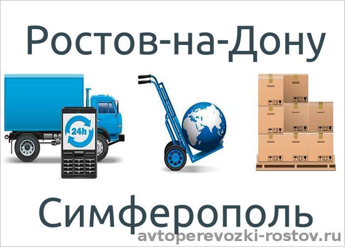 df31c51316c78 Транспортная компания «Автоперевозки Ростов» выполняет автомобильные перевозки  грузов в любую точку России. Мы профессионально решаем ваши задачи по ...